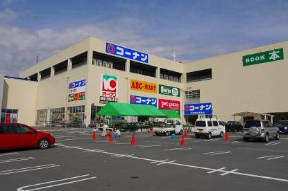 ホームセンターコーナン 大和郡山筒井店の画像2