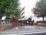 練馬区立 大泉学園緑小学校
