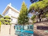 練馬区立 大泉南小学校