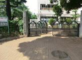練馬区立 開進第一小学校