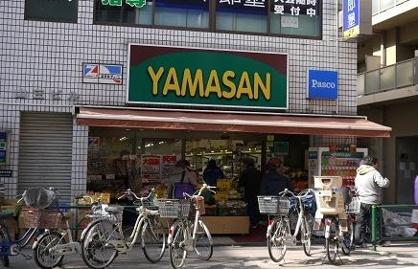 YAMASANの画像1