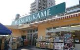 TSURUKAME氷川台店