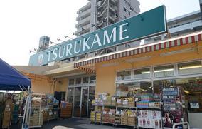 TSURUKAME氷川台店の画像1