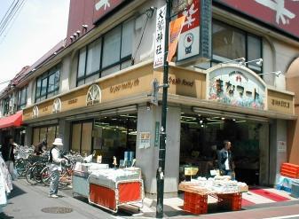 まなマート石神井駅前店の画像1