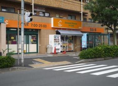 アコレ平和台駅前店の画像1