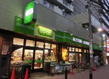 コープみらい-桜台駅前店の画像1