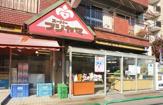 フジヤマ平和台店