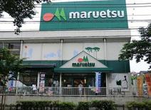 マルエツ大泉学園店