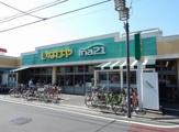 いなげや練馬東大泉店