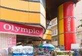 オリンピック中村橋店
