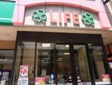 ライフコーポレーション石神井公園店