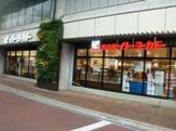 食品館イトーヨーカドー練馬高野台店