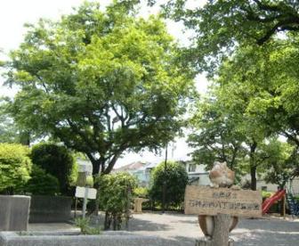 石神井台8丁目児童公園の画像1