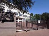 緑野中学校