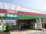 サミットストア井荻駅前店