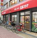 三平ストア高円寺店