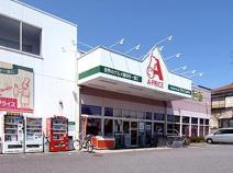 A・プライス高井戸店