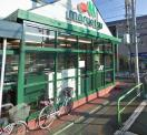 マルエツ南大泉店