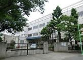世田谷区立 千歳小学校