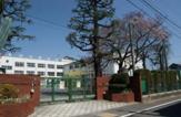 中野区立 上高田小学校