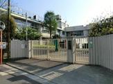 中野区立 上鷺宮小学校