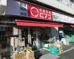 miniピアゴ上井草3丁目店