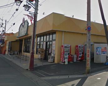 スーパーマルヒロ和ヶ原店の画像1