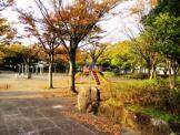 中磯辺公園