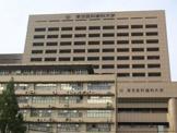 東京医科歯科大学 湯島キャンパス