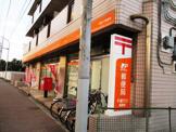 千葉穴川郵便局