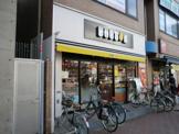 ドトールコーヒーショップ円町駅前店
