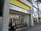 ローソンストア100円町駅前店