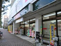ドラッグストア スギ薬局円町店