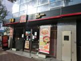 すき家円町店