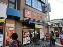 なか卯円町店