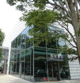 代官山T-SITE 蔦屋書店の画像1