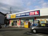 ゲオ円町店
