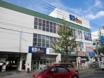 エディオン円町店