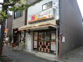 ほっかほっか亭円町店