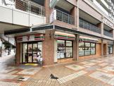 セブンイレブン芦屋駅北口店