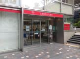 三菱東京UFJ銀行 中目黒駅前支店(中目黒支店)