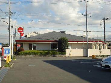 ガスト 町田小山店の画像1
