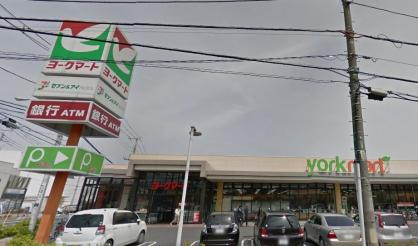 ヨークマート入間扇台店の画像1
