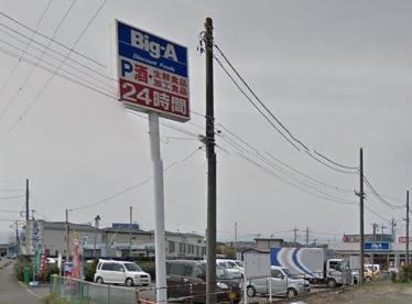 ビッグ・エー扇町屋店の画像1