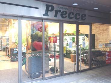 プレッセ中目黒店(Precce)の画像1