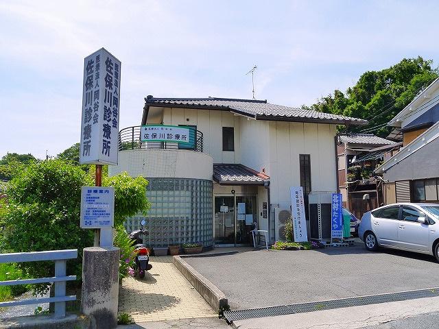 佐保川診療所の画像
