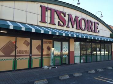 イッツモア塩部店の画像3