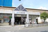 JR六地蔵駅