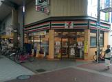 セブンーイレブン大阪ナインモール九条店