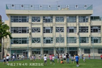 天神小学校の画像1
